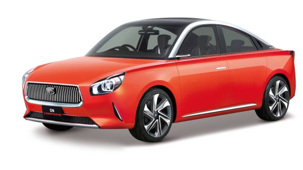 Diahatsu Concept Cars